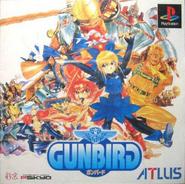GunbirdPS