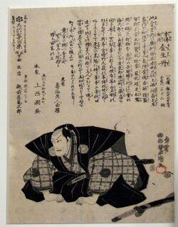Edo period advertising in Japan