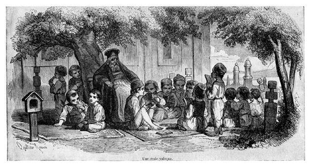 File:Teaching Bucharest 1842.jpg