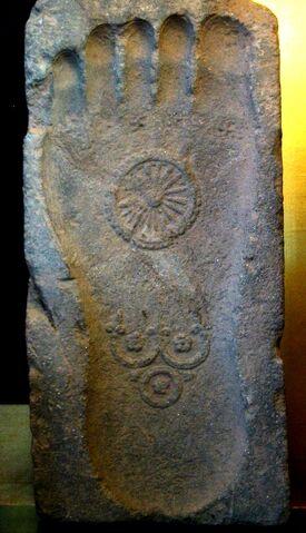 File:Buddha-Footprint.jpeg