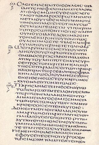 File:Codex alexandrinus.jpg