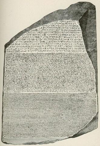 File:Rosetta Stone.jpg