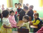 AF-kindergarten
