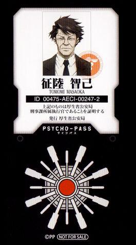 File:Official - Masaoka 19.jpg