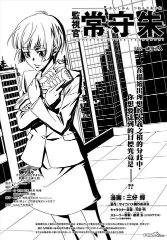 File:Manga2.png