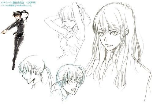 File:Design - Yayoi 2.jpg