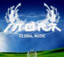 Indra - Global Music (2008)