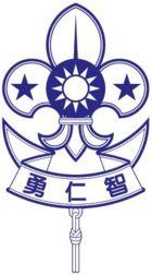 140px-TGASC Emblem STD