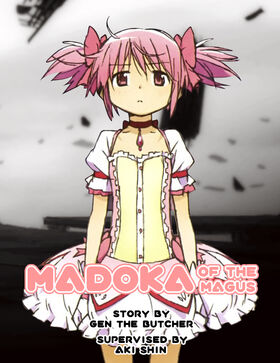 Madoka-of-the-magus-cover