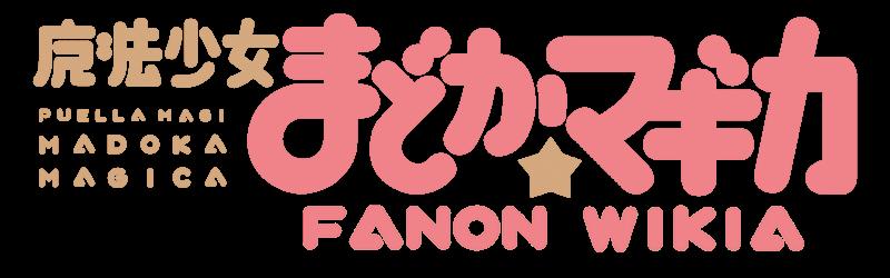 File:PUELLA-magi-fanon-wikia-logo.png