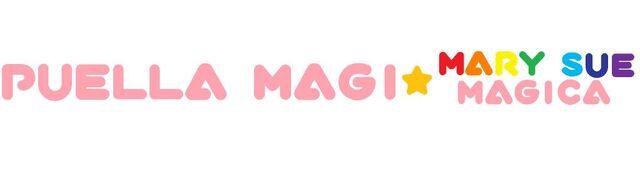 File:PMMSM Logo.jpg