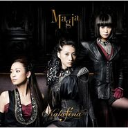 Kalafina Magia Single Cover
