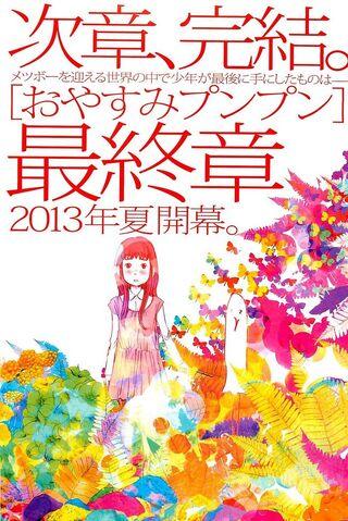 File:Oyasumi-punpun-final-arc.jpg