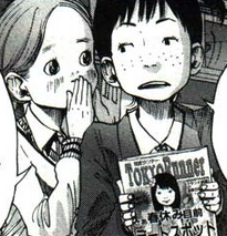 File:Sonoda and freckled c26p3.PNG