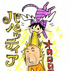 A joke art featuring Gavin Moore.
