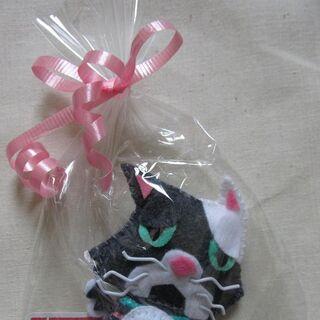 Ying-Yang Candy