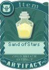 File:Sand of Stars.jpg