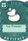 File:Ice powder.png
