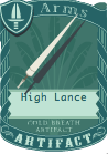 File:High Lance.png