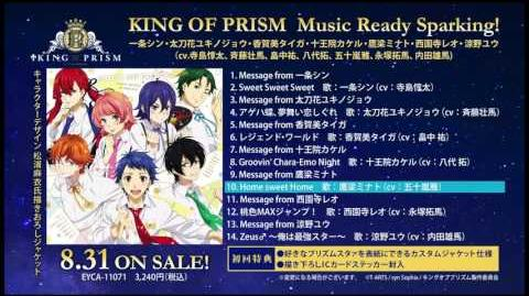 「KING OF PRISM Music Ready Sparking! 」試聴動画