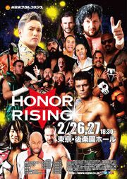 Honor Rising Japan 2017