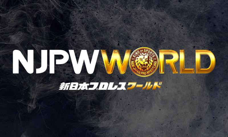 Image result for njpw world