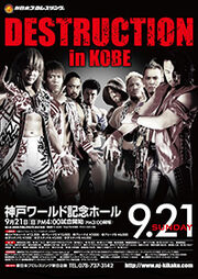 Destruction in Kobe