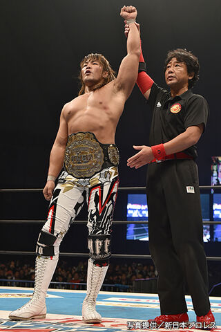 File:Hiroshi Tanahashi IWGP.jpg