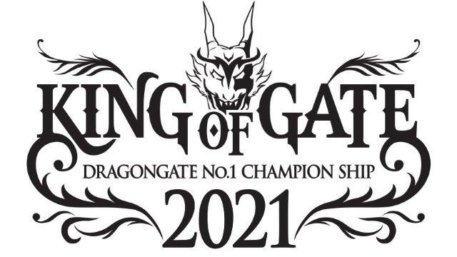 File:Kingofgate.jpg