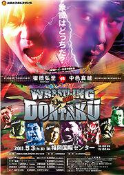 Wrestling Dontaku 2011