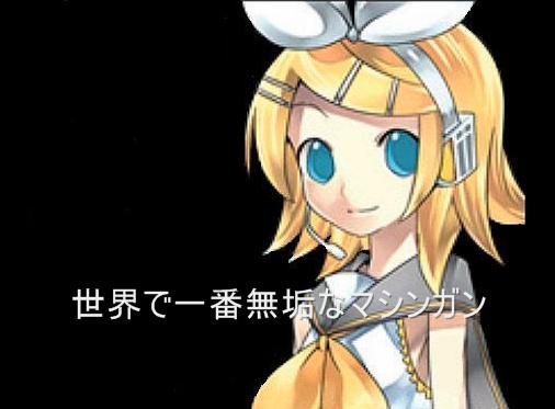 File:Oshimai5.jpg