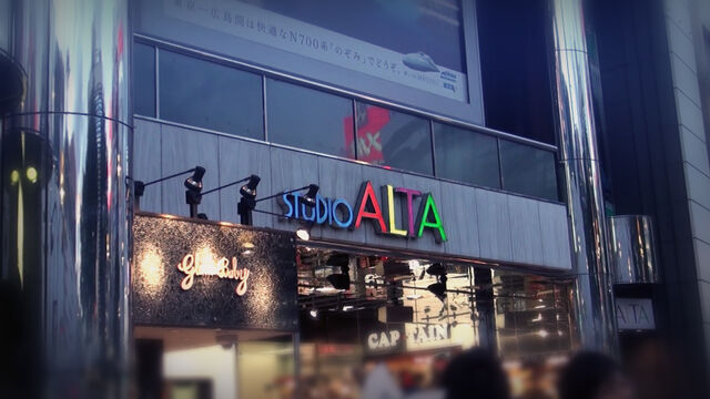 File:Studio Alta.jpg