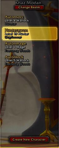 File:User Auron WoW.jpg