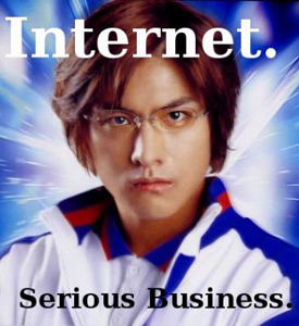 File:Internet-SeriousBusiness.jpg