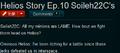 Thumbnail for version as of 03:44, September 24, 2012