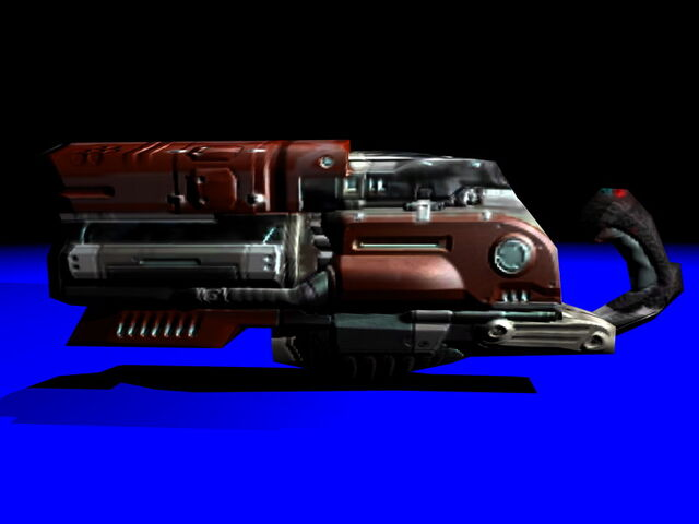 File:Railgun.jpg