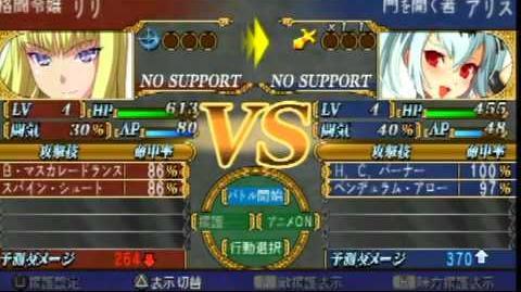 Queen's Gate Spiral Chaos - Alice vs. Lili