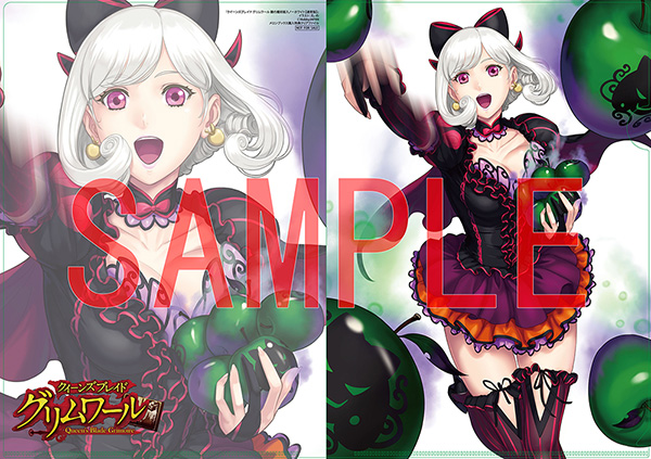 File:Snow White clearfile.jpg