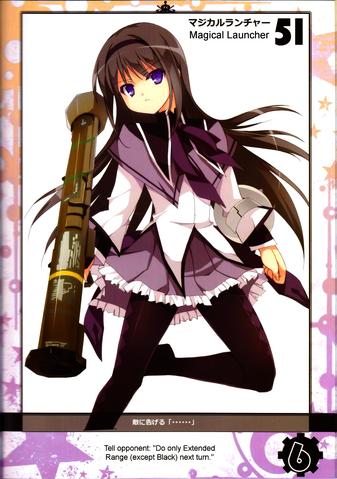 File:Homura51.png