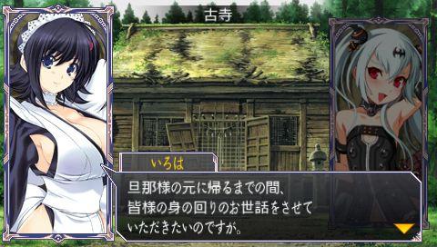 File:SS Iroha 4.jpg