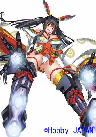 File:Kaguya Jump.png