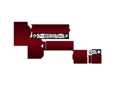 File:Qbwiki-logo.png