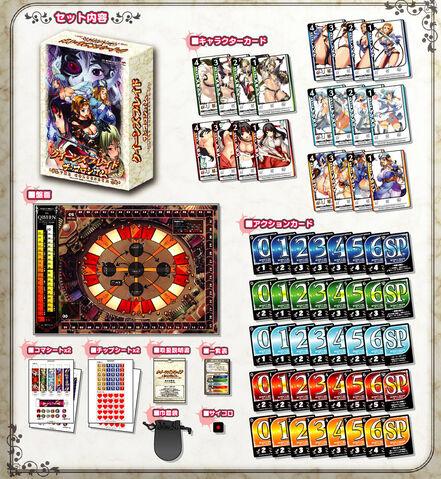 File:QB Colosseum Box Set.jpg