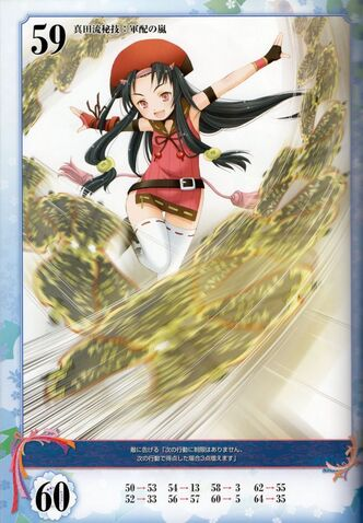 File:Yukimura sanada 35.jpg