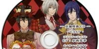 Shinsouban Heart no Kuni no Alice Fanbook Drama Animate CD
