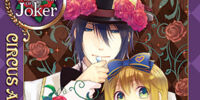 Circus and Liar's Game Volume 6