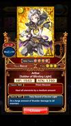Arthur (Soldier of Blinding Light) Profile