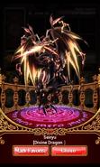 Seiryu -Divine Dragon- B