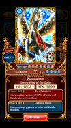 Pegasus Lord (Divine Wing of the Gods) info