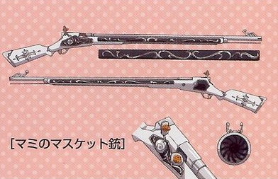 File:Mami musket official.png